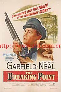 孤帆灭枭 The Breaking Point (1950)