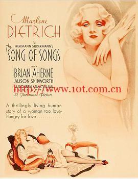 歌之歌 The Song of Songs (1933)