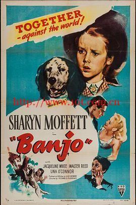 Banjo Banjo (1947)