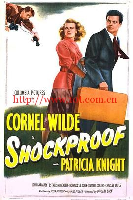 防震 Shockproof (1949)