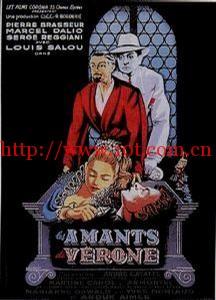 Les Amants de Vérone Les Amants de Vérone (1949)
