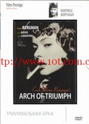 凯旋门 Arch of Triumph (1948)