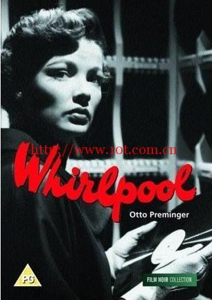 旋涡 Whirlpool (1949)