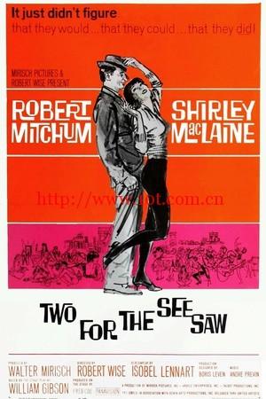 怨女痴男 Two for the Seesaw (1962)