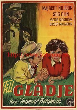 喜悦 Till gldje (1950)