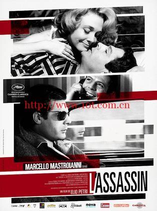谋杀犯 L'assassino (1961)