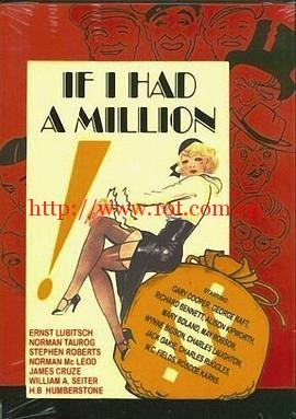 如果我有一百万 If I Had a Million (1932)