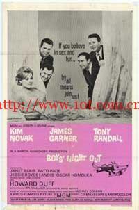 石榴裙下四少爷 Boys' Night Out (1962)