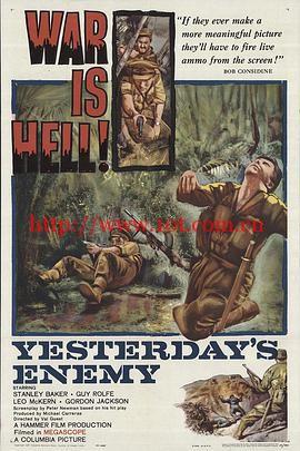 昨日之敌 Yesterday's Enemy (1959)
