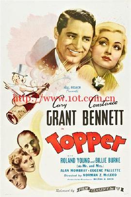 逍遥鬼侣 Topper (1937)