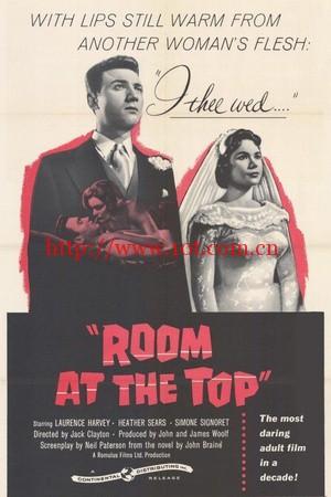 金屋泪 Room at the Top (1959)