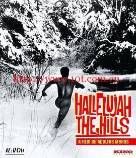 山峦礼赞 Hallelujah the Hills (1963)