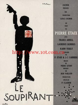 求爱者 Le soupirant (1962)