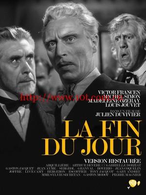 穷途末路 La fin du jour (1939)