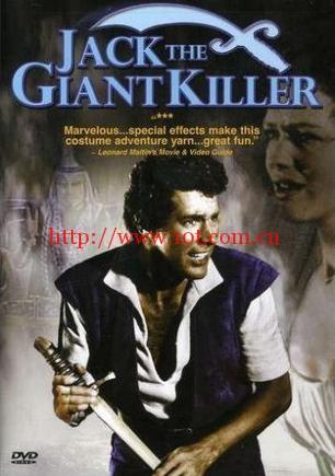 巨无霸 Jack the Giant Killer (1962)