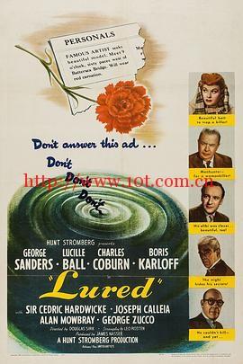 香饵钓金鳌 Lured (1947)