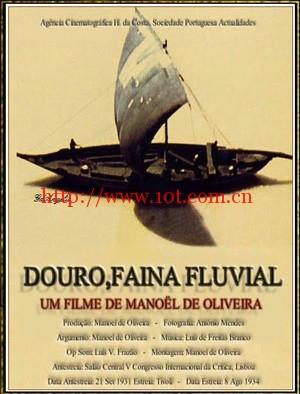多罗河上的辛劳 Douro, Faina Fluvial (1931)