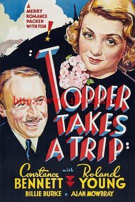 礼帽之行 Topper Takes a Trip (1938)