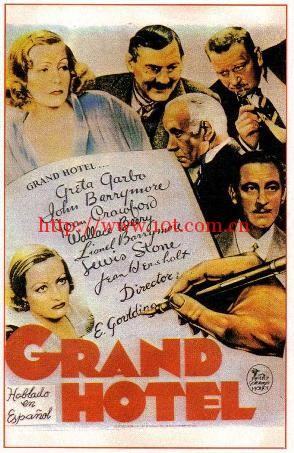 大饭店 Grand Hotel (1932)