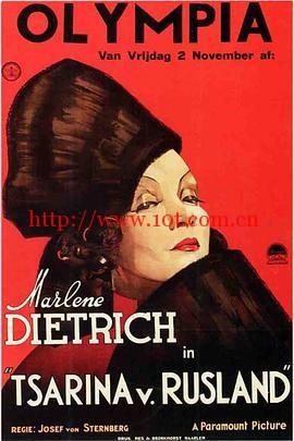 放荡的女皇 The Scarlet Empress (1934)