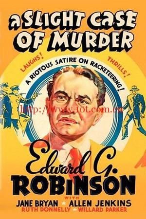 不起眼的谋杀案 A Slight Case of Murder (1938)