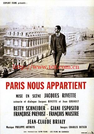 巴黎属于我们 Paris nous appartient (1961)