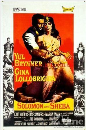所罗门与希巴 Solomon and Sheba (1959)