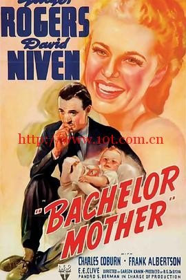 未婚妈妈 Bachelor Mother (1939)
