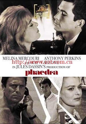 费德拉 Phaedra (1962)