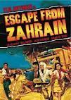 逃离扎兰 Escape from Zahrain (1962)