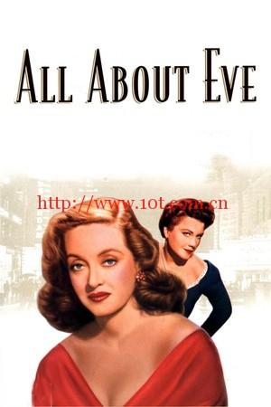 彗星美人 All About Eve (1950)