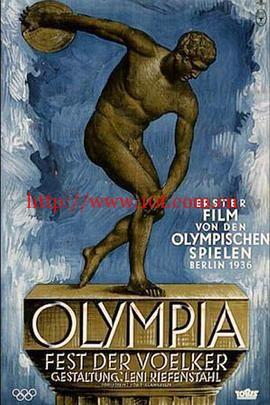 奥林匹亚1:民族的节日 Olympia 1. Teil - Fest der Vlker (1938)