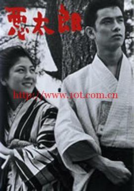 恶太郎 悪太郎 (1963)