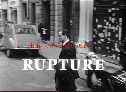 失位 Rupture (1961)