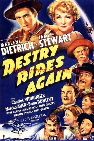 碧血烟花 Destry Rides Again (1939)