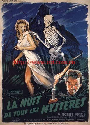 猛鬼屋 House on Haunted Hill (1959)