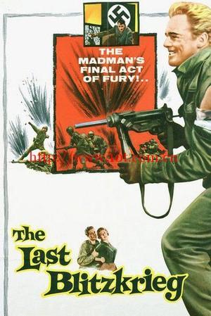 最后的闪电战 The Last Blitzkrieg (1959)