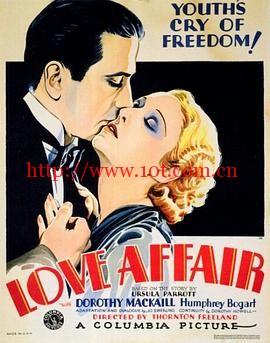 韵事 Love Affair (1932)