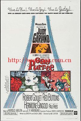 巴黎梦 Gay Purr-ee (1962)