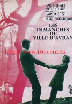 花落莺啼春 Les dimanches de Ville d'Avray (1962)