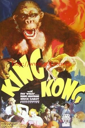 金刚 King Kong (1933)