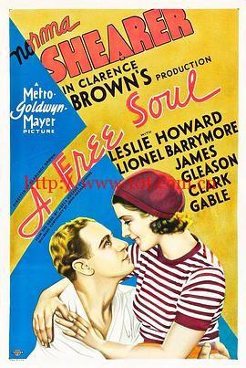 自由魂 A Free Soul (1931)