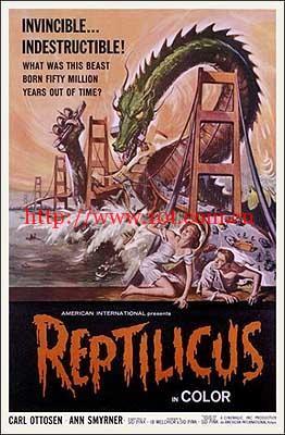 异形再变 Reptilicus (1961)