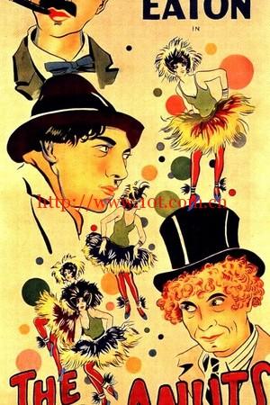 可可豆 The Cocoanuts (1929)
