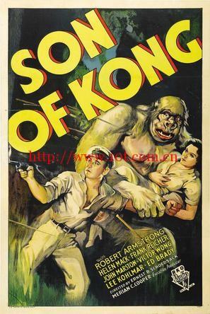 金刚之子 The Son of Kong (1933)