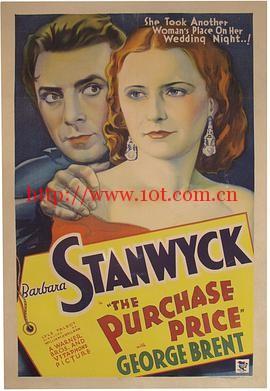 收购之争 The Purchase Price (1932)
