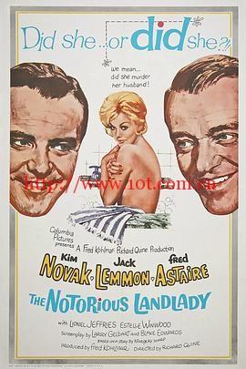 风流女房东 The Notorious Landlady (1962)