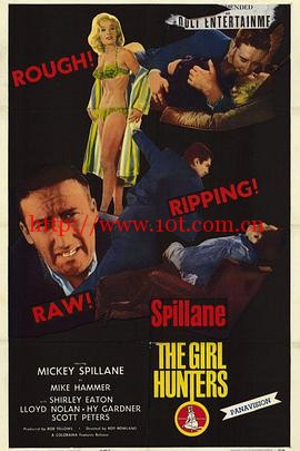 The Girl Hunters The Girl Hunters (1963)