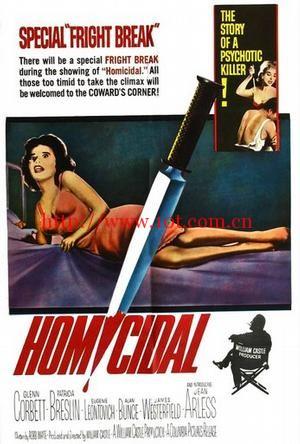 杀人 Homicidal (1961)