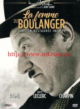 面包师的老婆 La Femme du boulanger (1938)